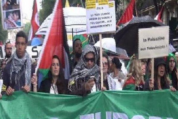 İsrail protestosuna müdahale edildi