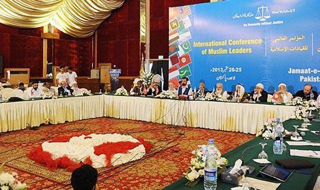 İslamabad'da Ortadoğu için konferans