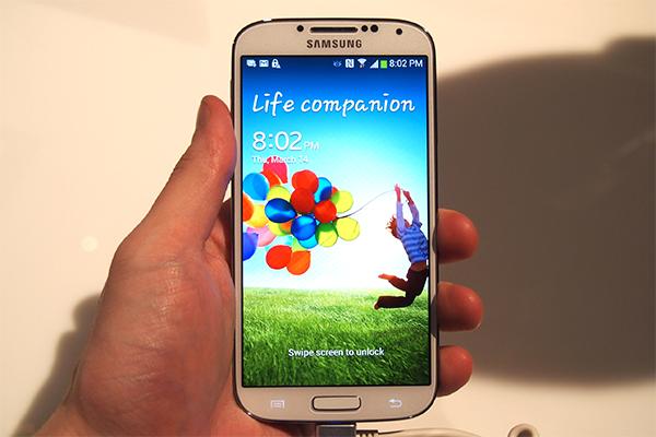 Galaxy S4 uluslararası versiyonlar için yeni güncelleme
