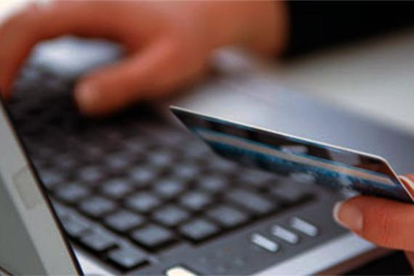 İnternet bankacılığını en çok kullanan iller belli oldu