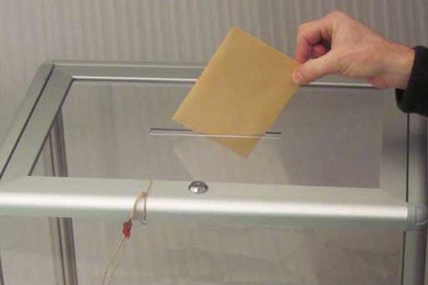 Nerede oy kullacağım, Yüksek Seçim Kurulu YSK seçmen sorgulaması T.C ile sorgulama