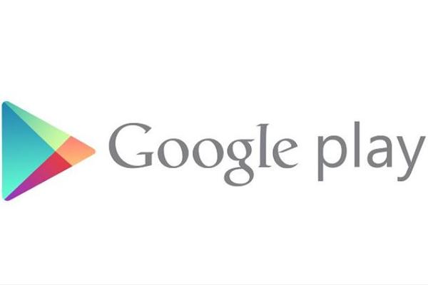 Google Play Games sürümü yükseldi