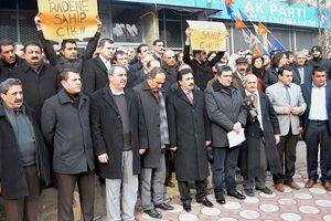 Diyarbakır'daki STK'lardan Erdoğan'a destek mesajı