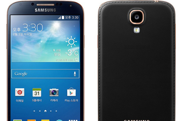 Suni derili Galaxy S4 LTE-A tanıtıldı