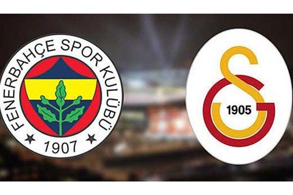Süper Kupa için son 800 bilet yarın satışa çıkıyor
