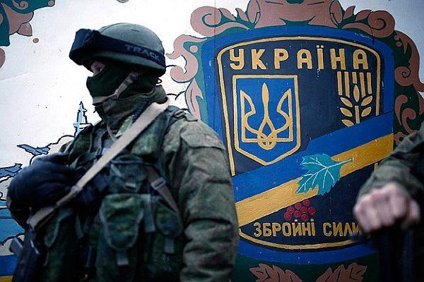 Ukrayna, AB ve NATO ile ortak tatbikat yapacak