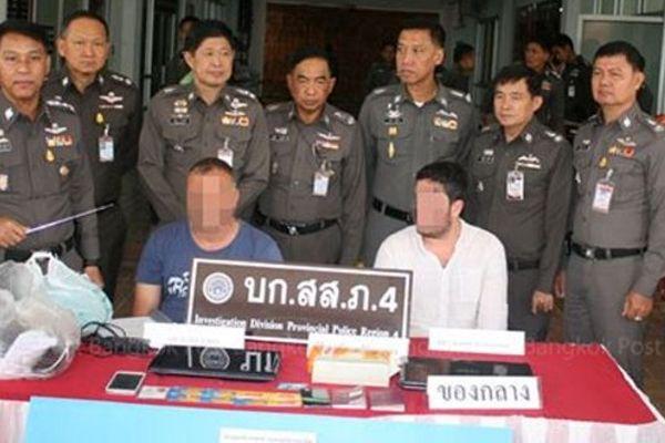 Türk dolandırıcılar Tayland'da yakalandı