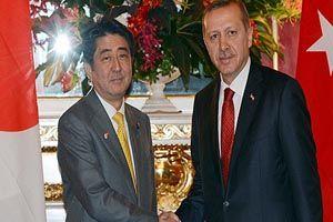 Erdoğan, Japonya Başbakanı Abe ile bir araya geldi