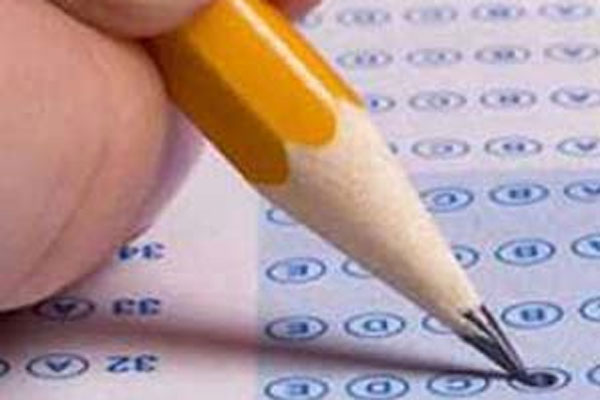 TEOG 8. Sınıf Merkezi Ortak Sınav Sonuçları sorgulama