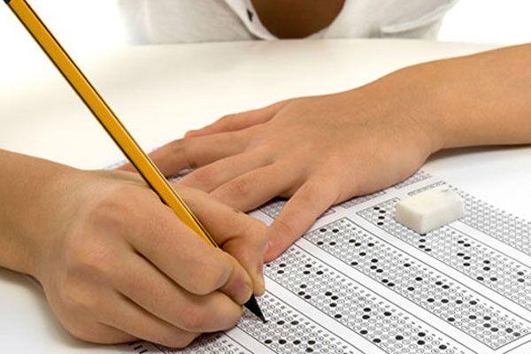 TEOG sınav sonuçları açıklandı - TIKLA ÖĞREN