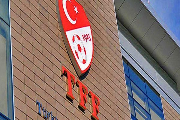TFF'den Fenerbahçe'ye jet cevap