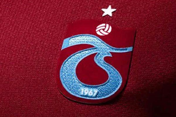 Trabzonspor Sefa Yılmaz'ı resmen açıkladı