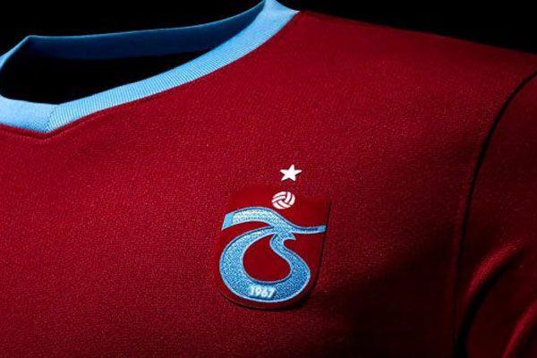Trabzonspor Aziz Yıldırım kararından sonra ligden çekiliyor mu