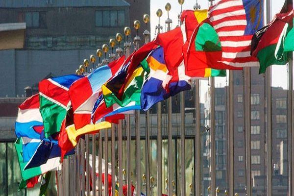 Türkiye, BM'nin zenginler kulübüne girdi