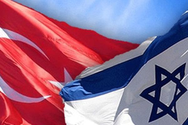 İsrail'le Türkiye arasında sürpriz anlaşma