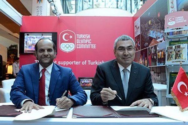 Türkiye ile Katar arasında iş birliği