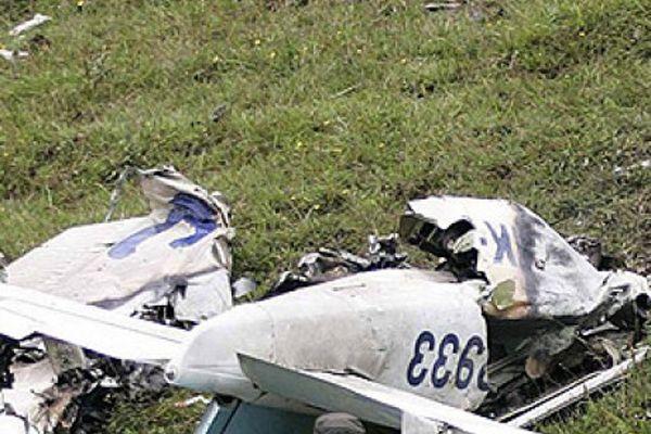 ABD'de uçak kazası, 4 ölü