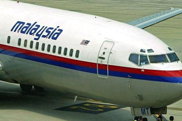 Kayıp uçakla ilgili büyük şüphe