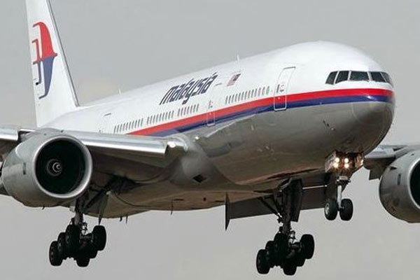 Kaybolan uçakta 'El Kaide' şüphesi