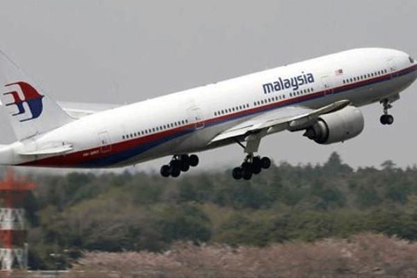 Kayıp uçağın yeri tespit edildi