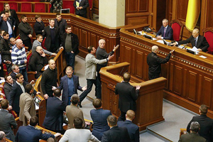 Ukrayna'da muhalefet af yasasına tepki gösterdi