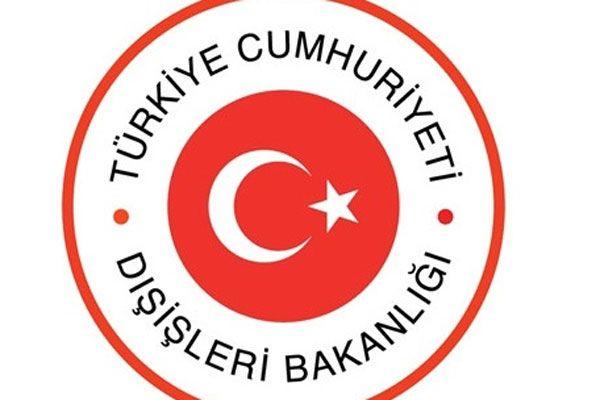 Türkiye'den Urumçi'deki saldırıya tepki