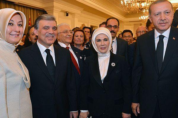 Cumhurbaşkanı Gül, devlet erkanına veda resepsiyonu verdi