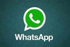Whatsapp kullanıcıları rekor kırdı