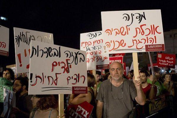 İsrail'de savaş karşıtı Yahudiler ilk kez sokağa indi