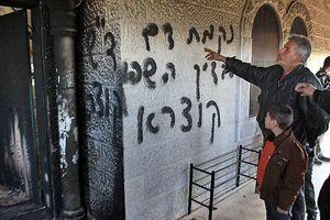 Yahudi yerleşimcilerden camiye saldırı