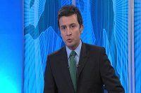TRT spikeri Ersin Düzen isyan etti!