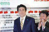 Japonya'da Abe yeniden başbakan