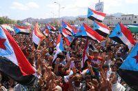 Aden'de toplanan yüzlerce gösterici 'ayrılık' istedi