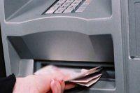 ATM'den para çekenler bu habere dikkat