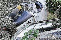 Bahamalar'da uçak düştü, 9 ölü