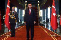 Erdoğan'dan 81 ile özel mesaj