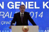 Erdoğan'dan sert açıklama, 'Neredesiniz tencere tavacılar'