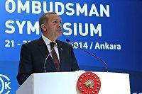 Erdoğan, 'Neticesi ölüm olan her şey suçtur'