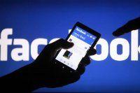 Facebook'tan gizli test