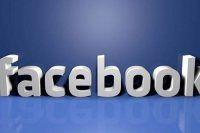 Facebook'tan büyük değişim