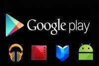 Google Play Books Türkiye'de hizmete girdi