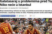 Galatasaray'a kötü haber, İstanbul'u istemiyorlar