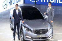 Dünya otomobil devinden, yeni lüks modeline 'Türkçe İsim'