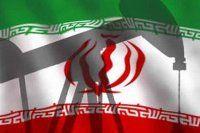 İran'dan Suudi Arabistan'a ağır eleştiri