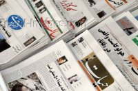 İranlı bakan basında özelleştirme istedi