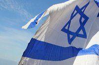 İsrail'de 'Ulusal devlet' yasa tasarısı kabul edildi