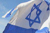 İsrail, gözaltına aldığı Türk vatandaşını serbest bıraktı