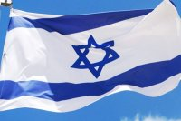 İsrail'de ortalığı karıştıran Türk dizisi