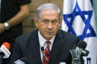 İsrail'den Türkiye'ye ağır suçlama