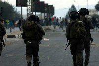 İsrail'den saldırı açıklaması